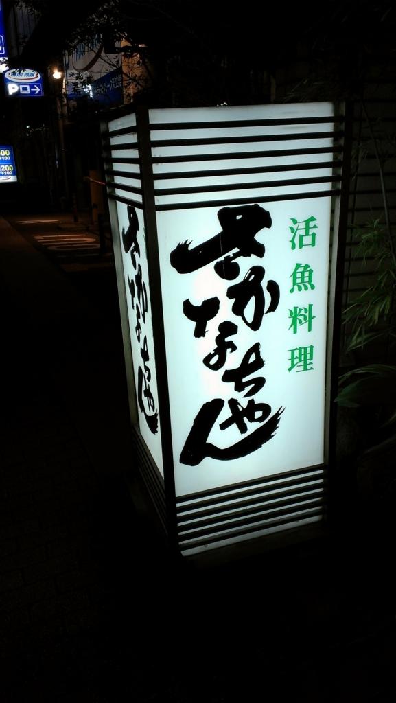 f:id:hiro-maki:20180115221514j:plain