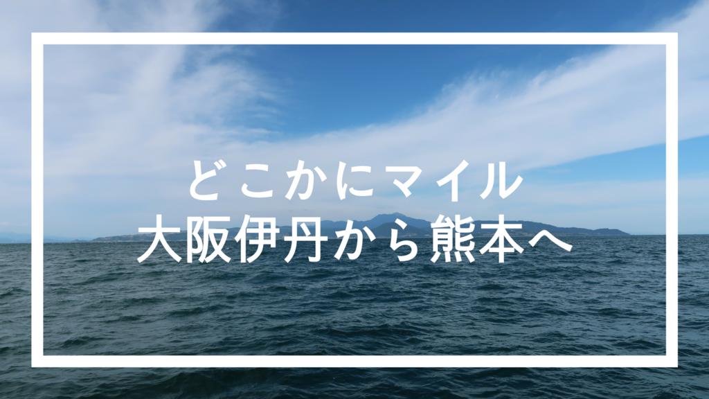 f:id:hiro-maki:20180218094805p:plain