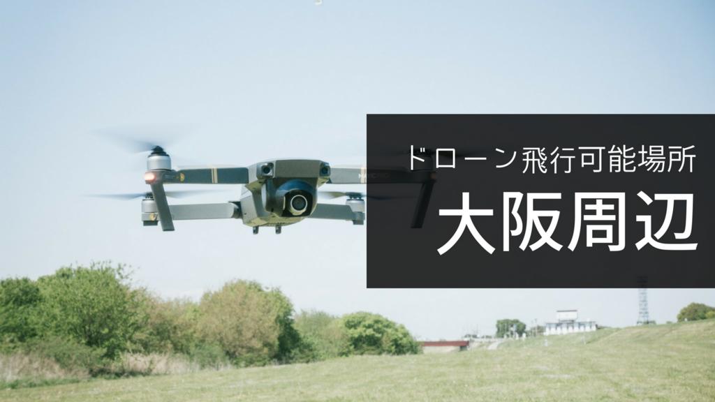 f:id:hiro-maki:20180218102539p:plain
