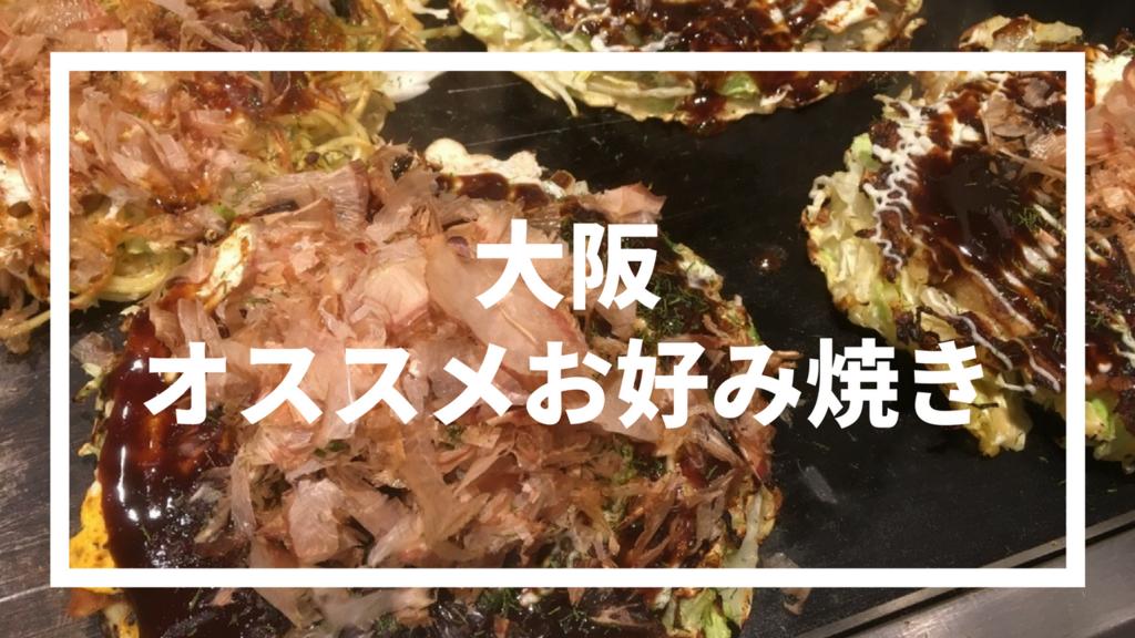f:id:hiro-maki:20180218164531p:plain