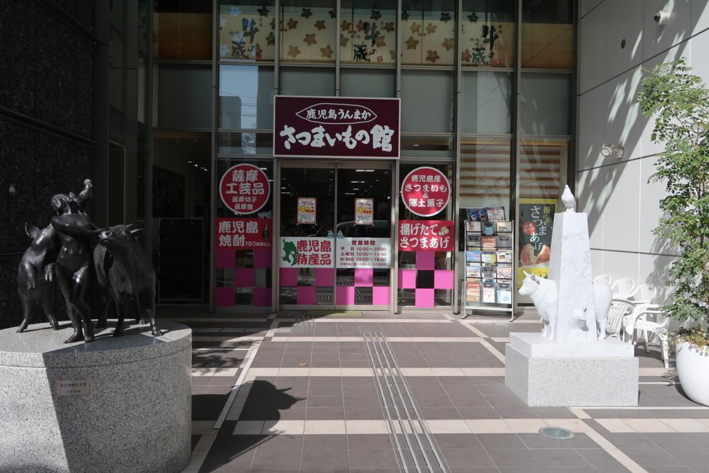 f:id:hiro-maki:20180218165655j:plain