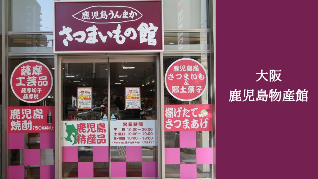f:id:hiro-maki:20180218202953p:plain
