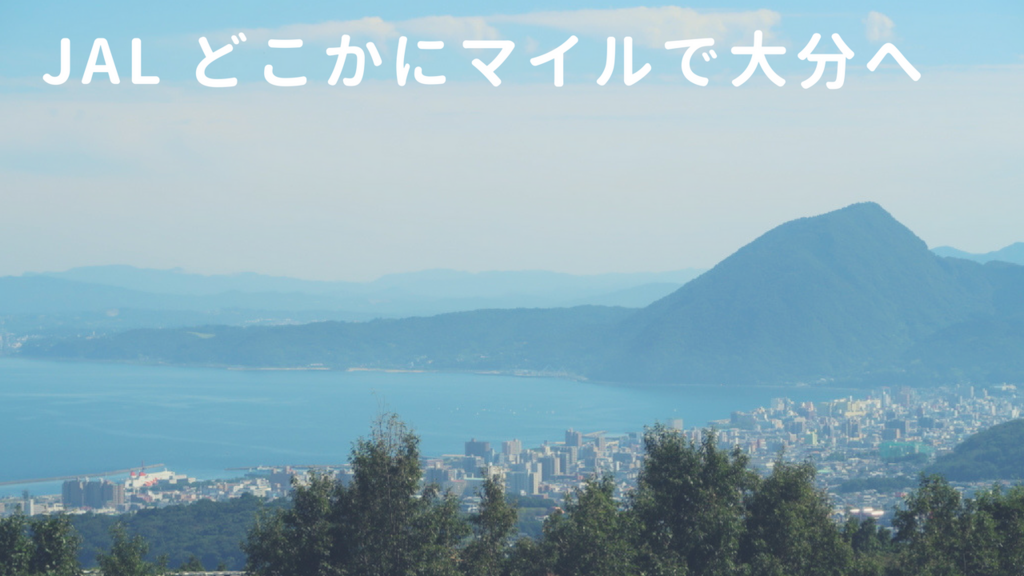 f:id:hiro-maki:20180218221402p:plain