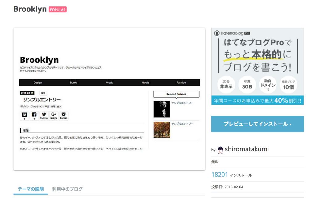 f:id:hiro-maki:20180219211138p:plain
