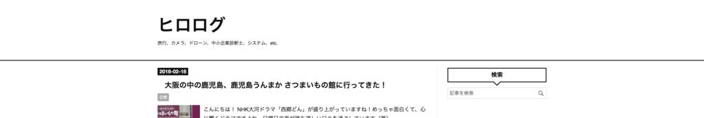 f:id:hiro-maki:20180220212511p:plain