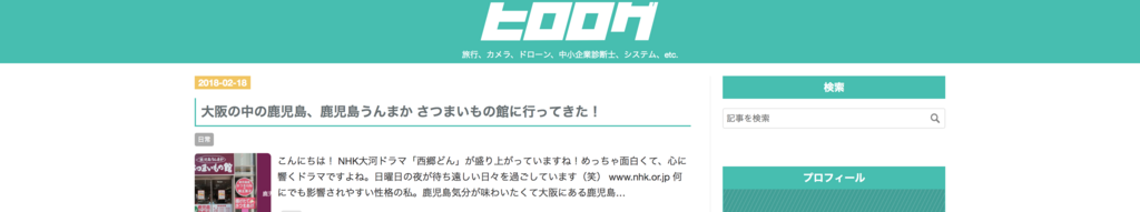 f:id:hiro-maki:20180220212533p:plain