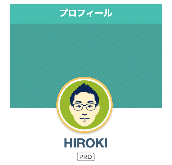 f:id:hiro-maki:20180223214540p:plain
