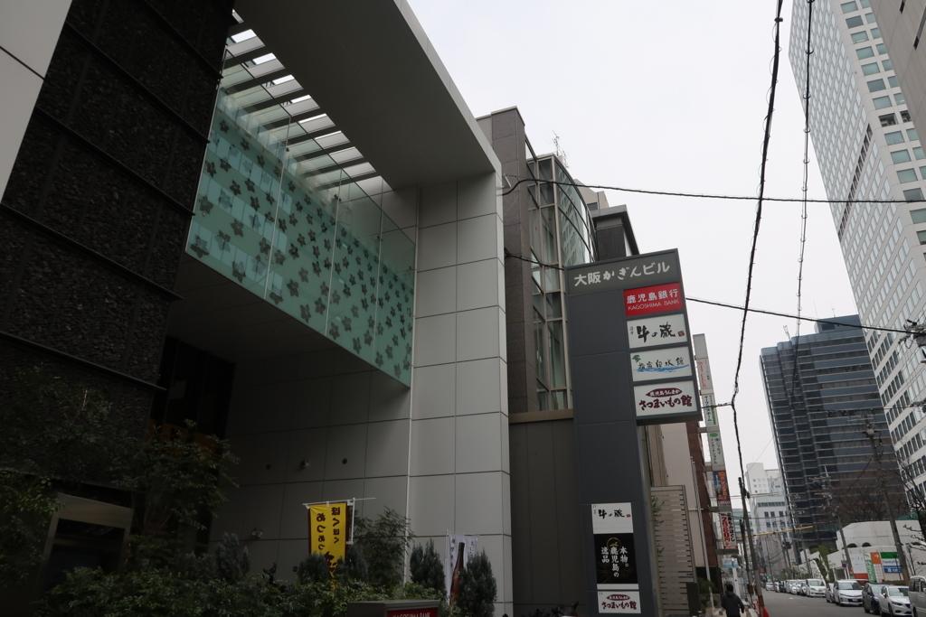 f:id:hiro-maki:20180225214743j:plain