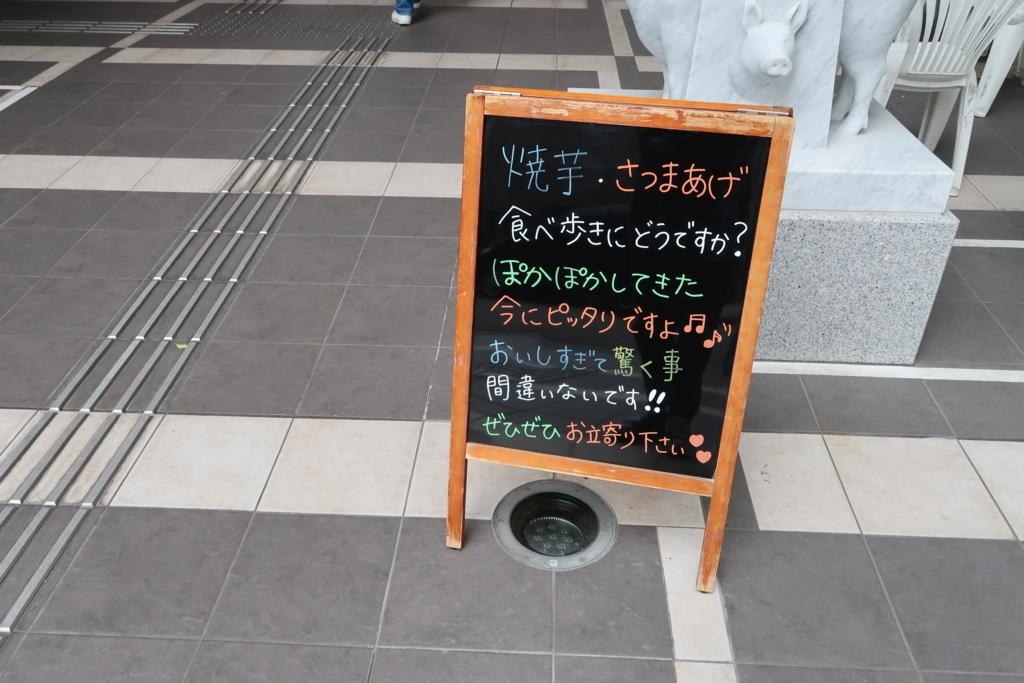 f:id:hiro-maki:20180225214912j:plain