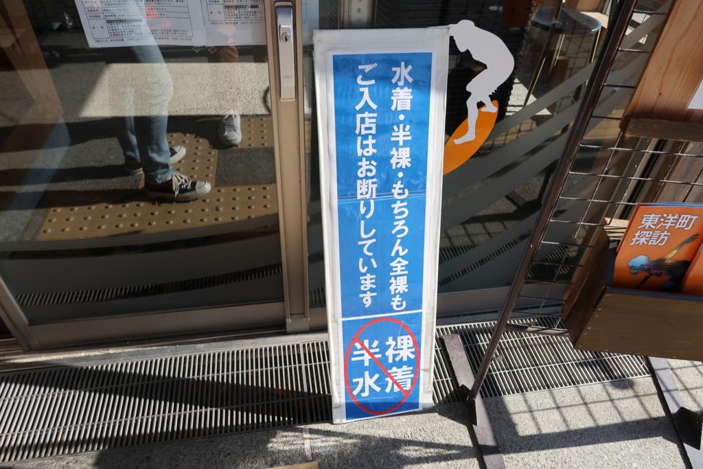 f:id:hiro-maki:20180507192327j:plain