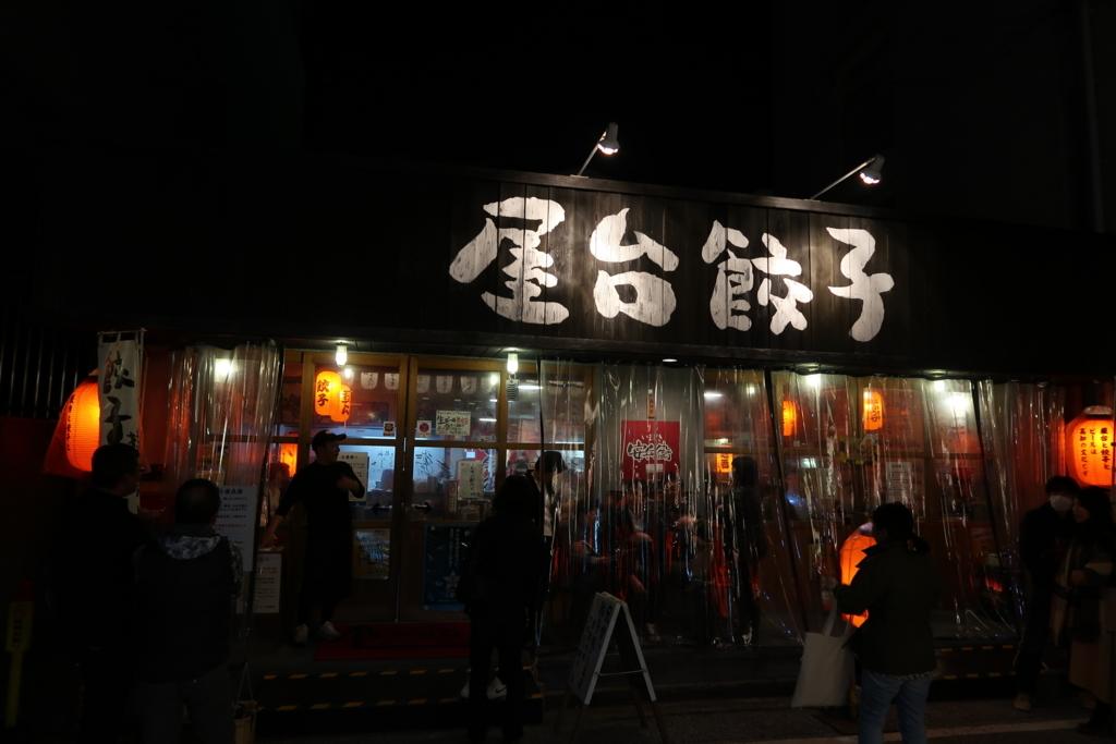 f:id:hiro-maki:20180507193106j:plain