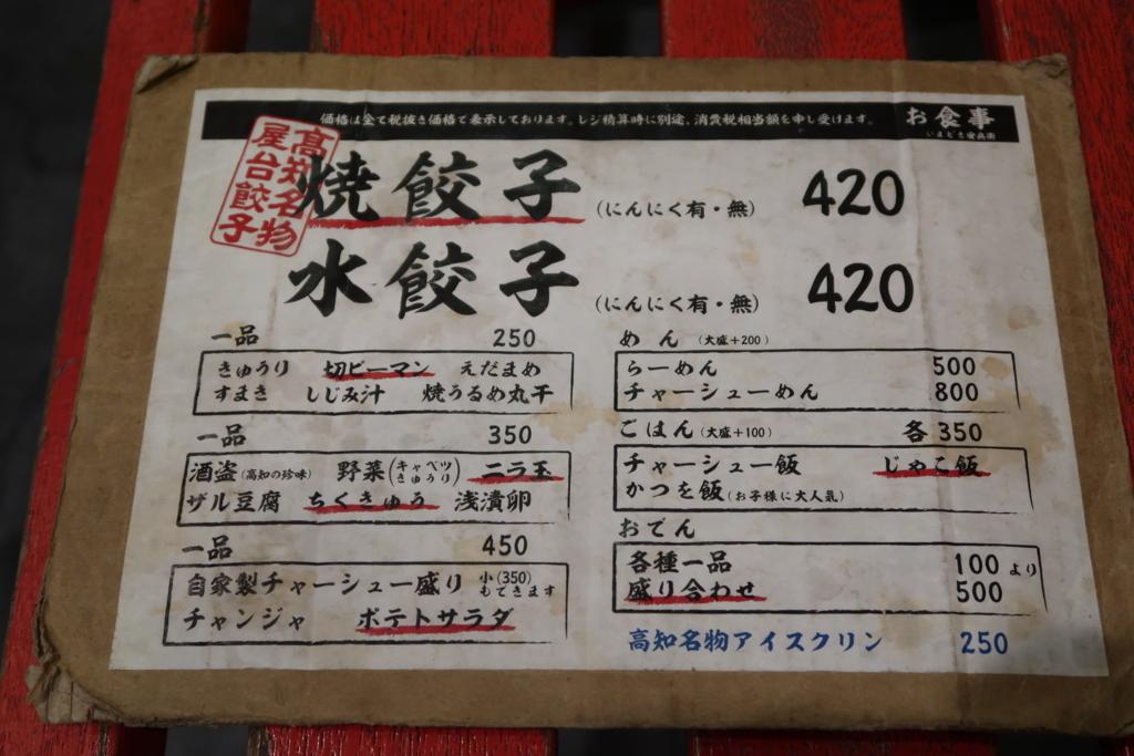 f:id:hiro-maki:20180507193141j:plain