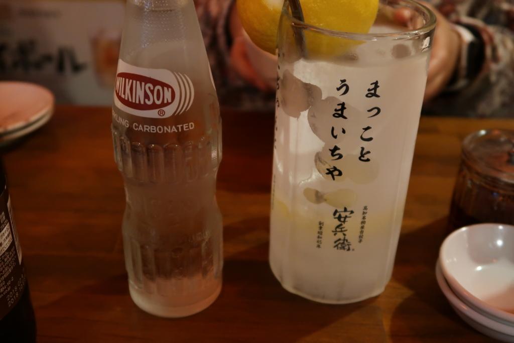 f:id:hiro-maki:20180507193218j:plain