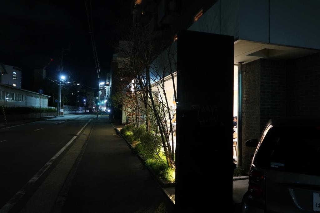 f:id:hiro-maki:20180507204423j:plain