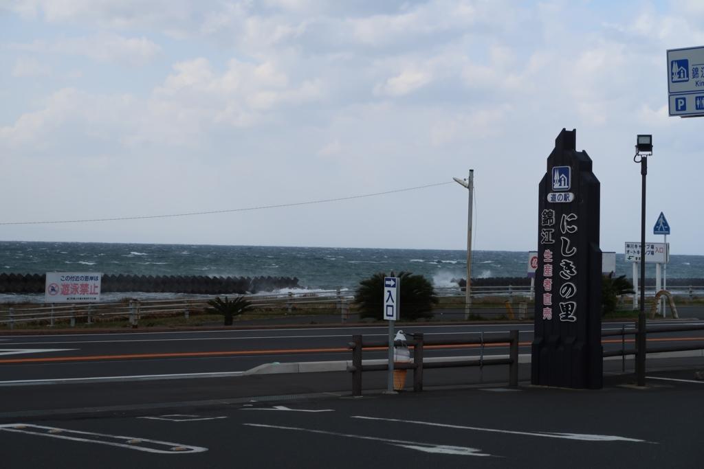 f:id:hiro-maki:20180509215244j:plain
