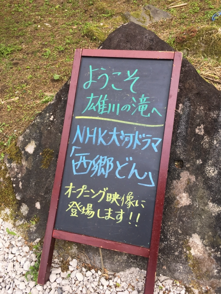 f:id:hiro-maki:20180509215341j:plain