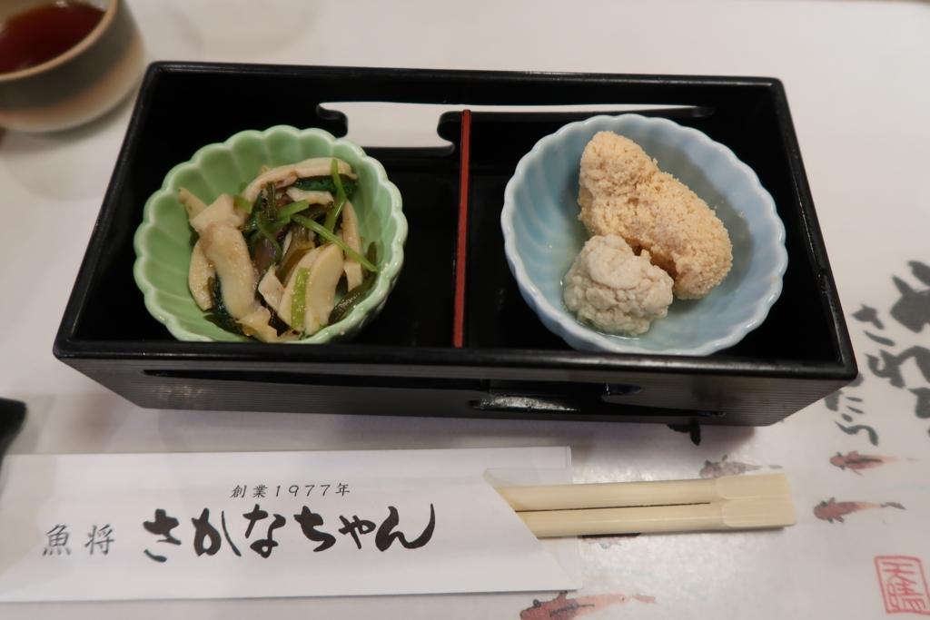 f:id:hiro-maki:20180509215751j:plain