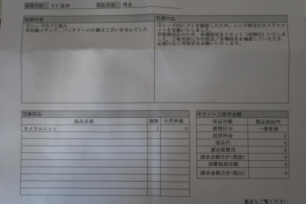 f:id:hiro-maki:20180515212513j:plain