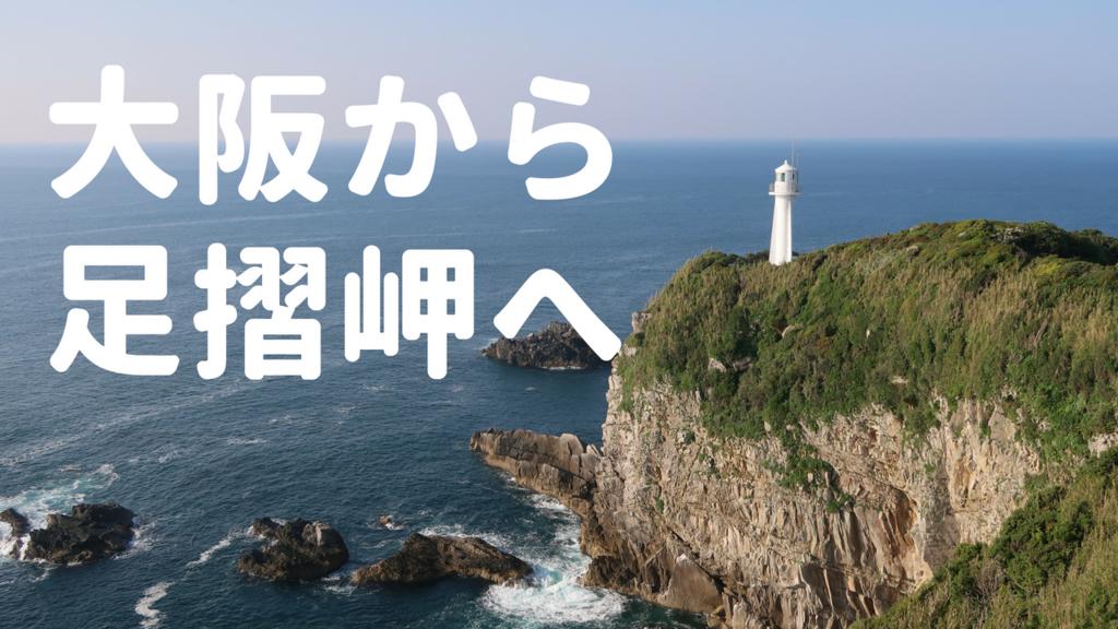 f:id:hiro-maki:20180621072814p:plain