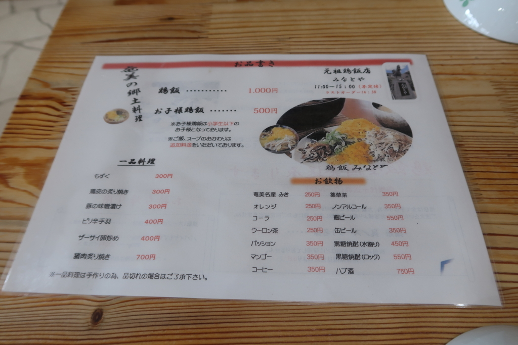 f:id:hiro-maki:20180718184915j:plain