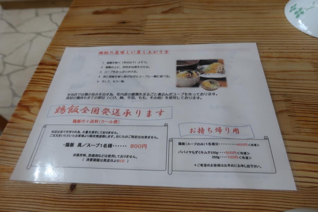 f:id:hiro-maki:20180718184934j:plain