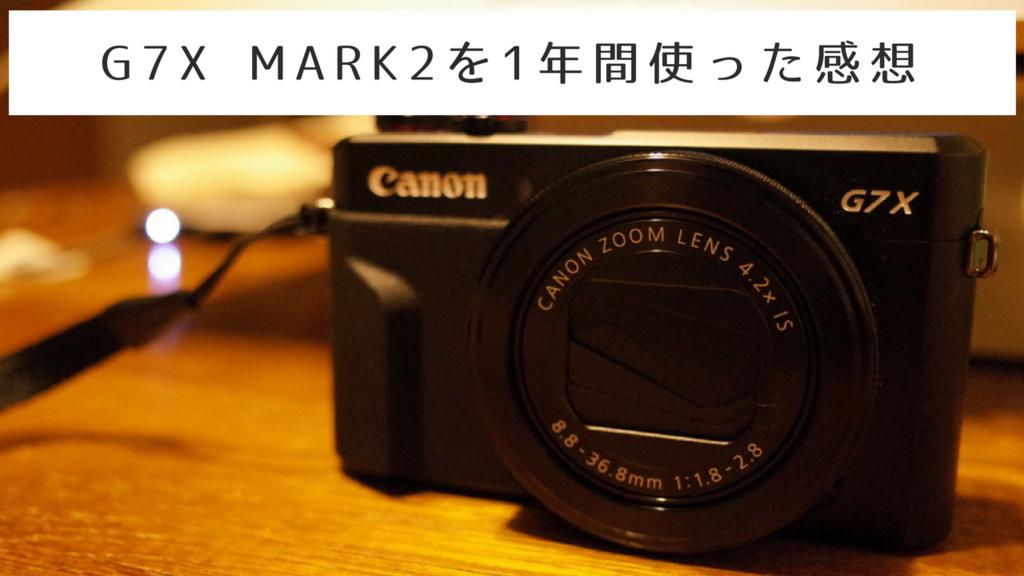 f:id:hiro-maki:20180816231430p:plain