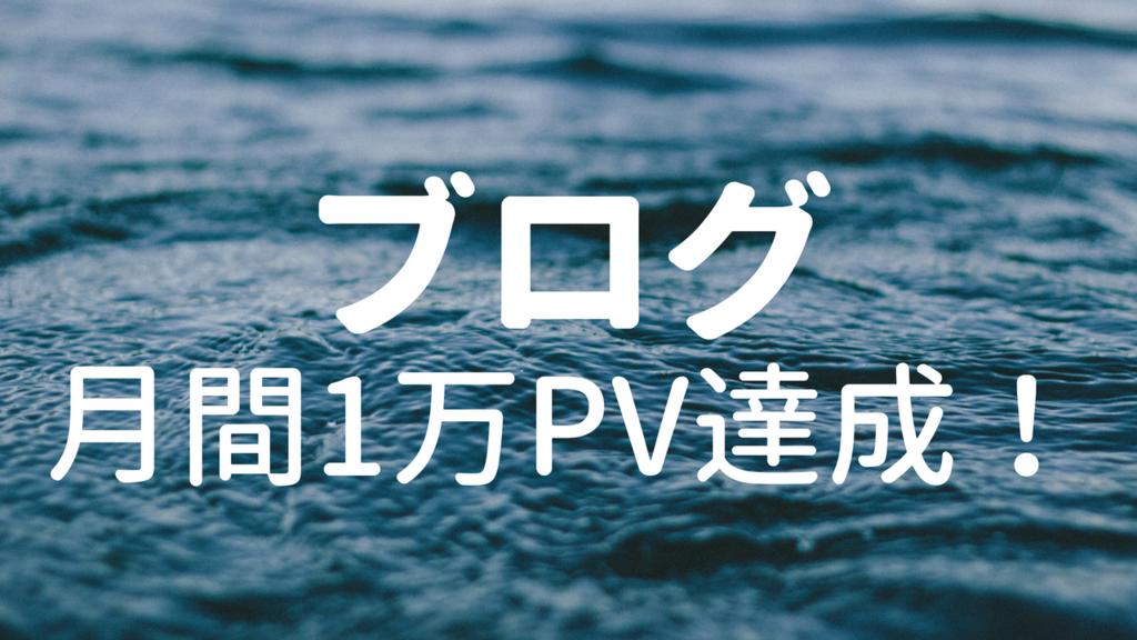 f:id:hiro-maki:20180822071747p:plain