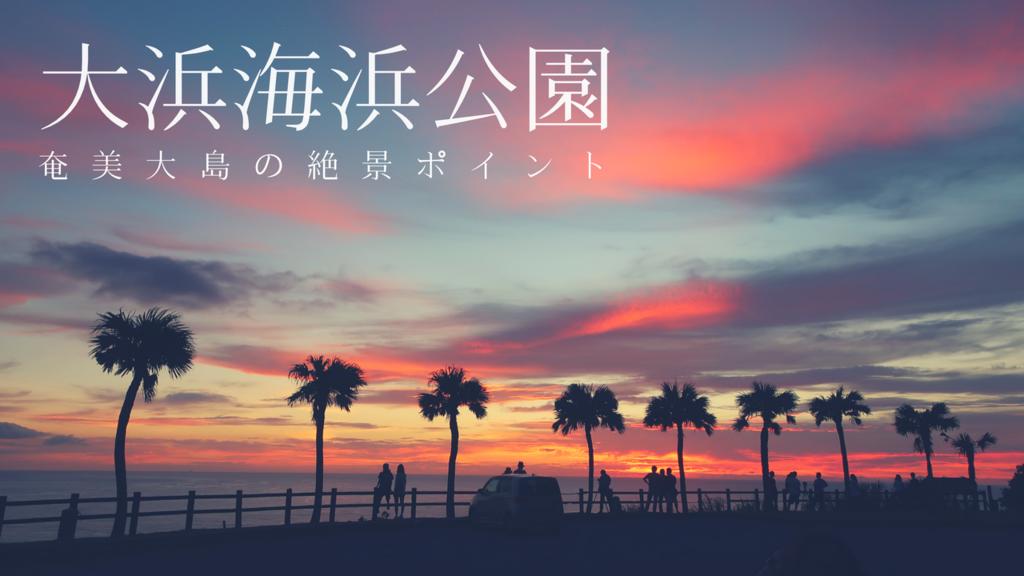 f:id:hiro-maki:20180826132233p:plain