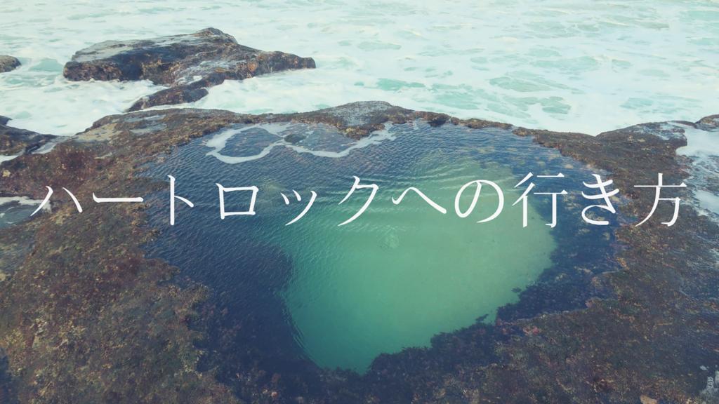 f:id:hiro-maki:20180829072828p:plain
