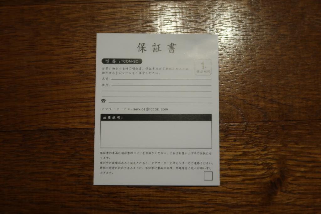 f:id:hiro-maki:20180903211330j:plain