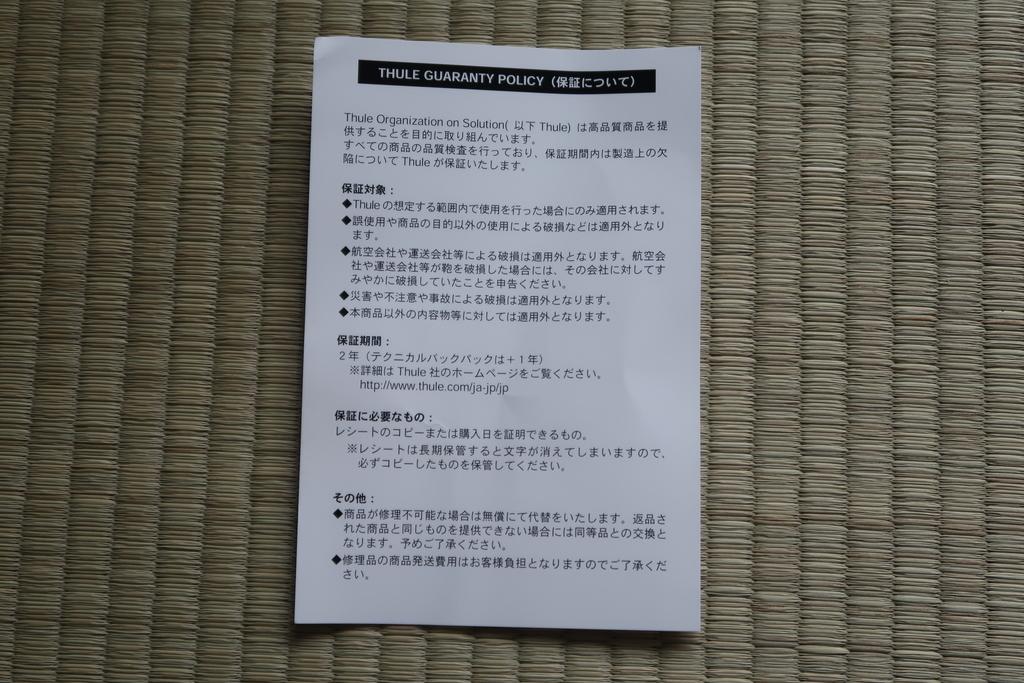 f:id:hiro-maki:20180917211626j:plain