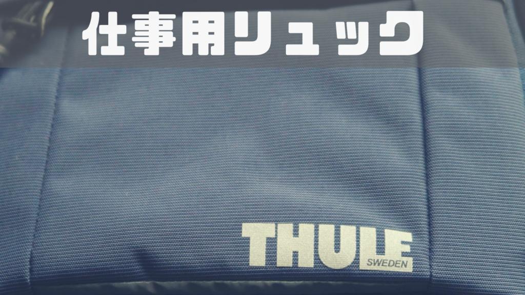 f:id:hiro-maki:20181002072646p:plain
