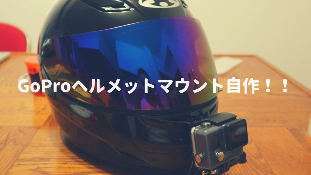 f:id:hiro-maki:20181002072934p:plain