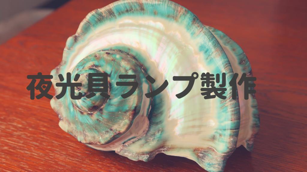 f:id:hiro-maki:20181004222629p:plain
