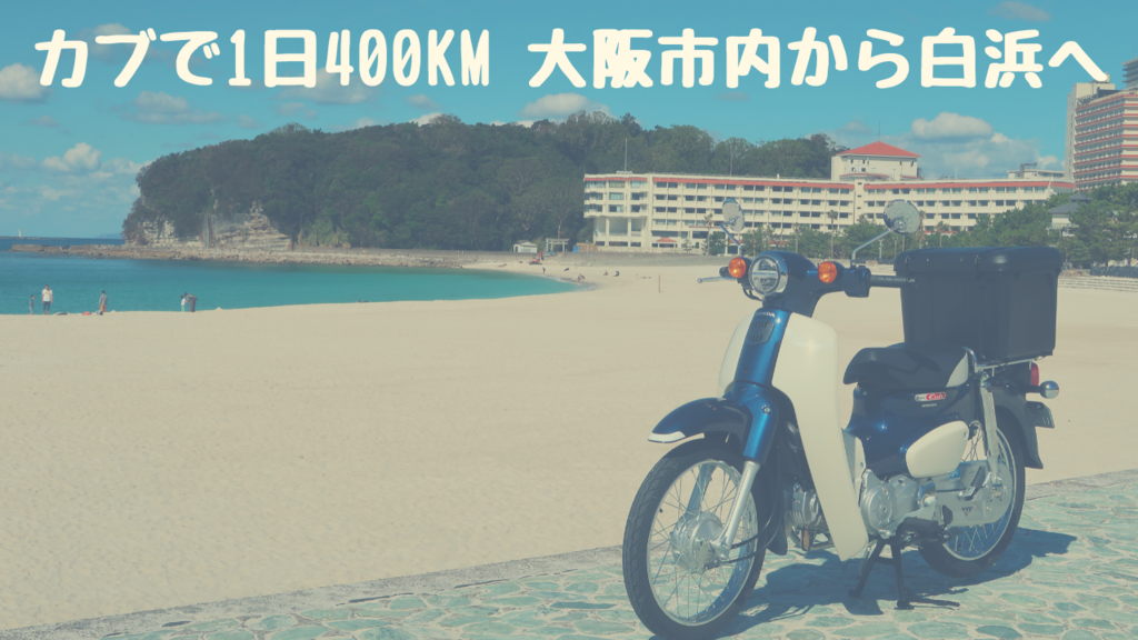 f:id:hiro-maki:20181022223947p:plain