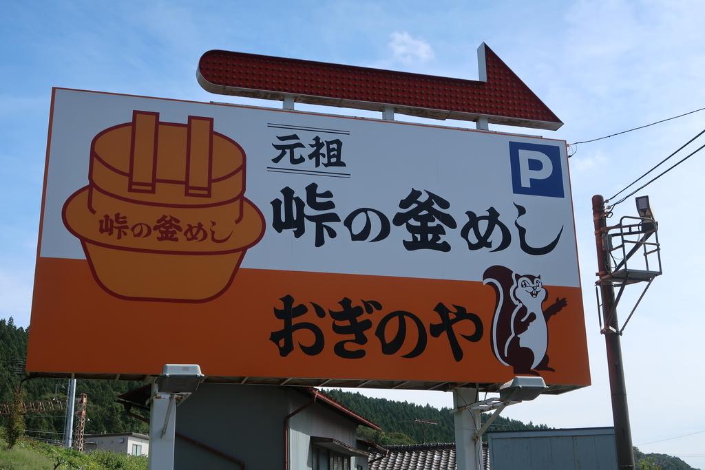 f:id:hiro-maki:20181027105241j:plain