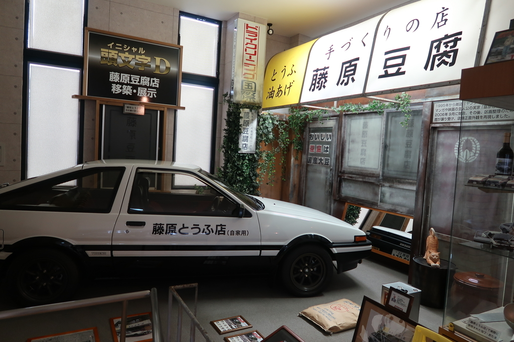 f:id:hiro-maki:20181027110357j:plain
