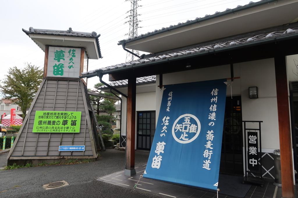 f:id:hiro-maki:20181027111308j:plain
