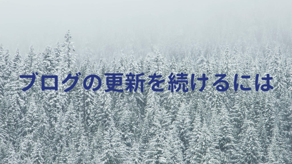 f:id:hiro-maki:20181030191141p:plain