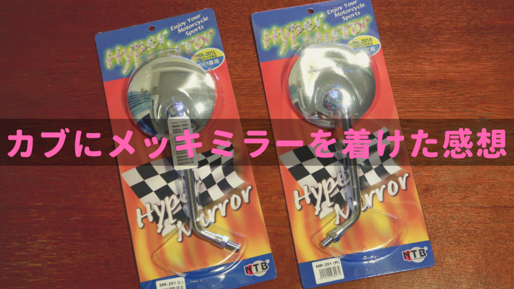 f:id:hiro-maki:20181030225300p:plain