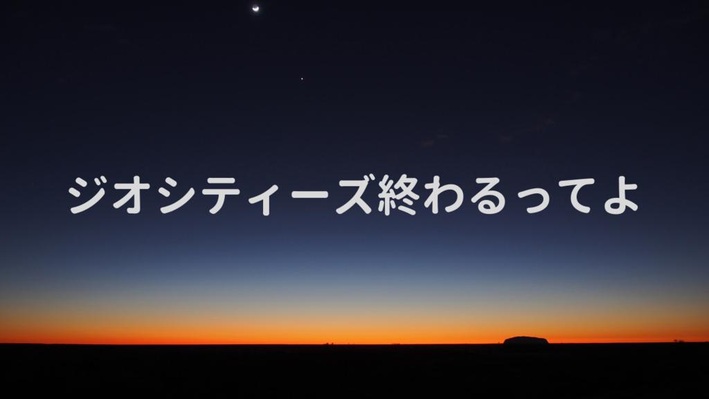 f:id:hiro-maki:20181101225739p:plain