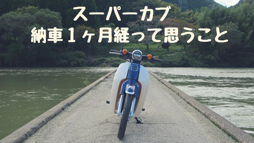 f:id:hiro-maki:20181102215703p:plain