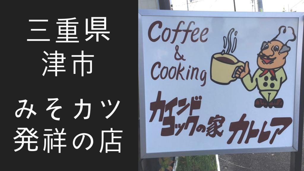 f:id:hiro-maki:20181119212902p:plain