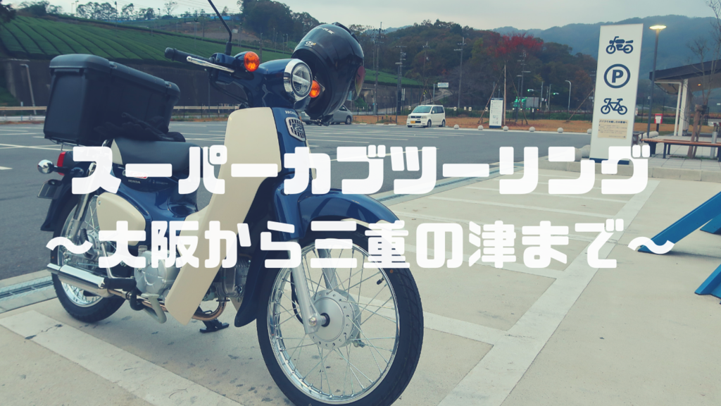 f:id:hiro-maki:20181129212604p:plain