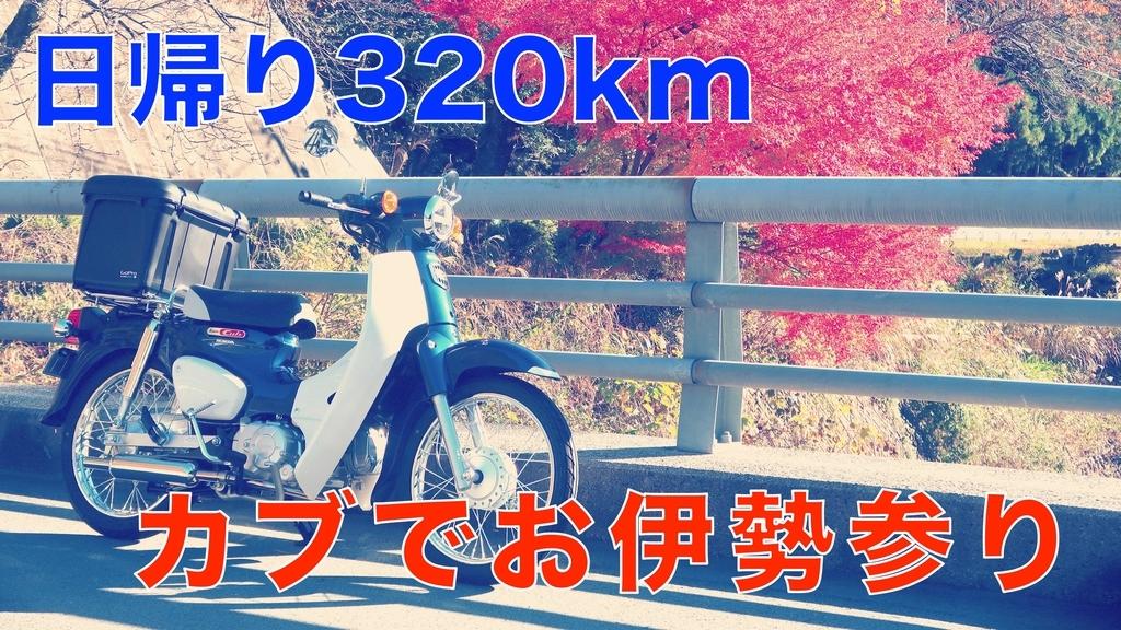 f:id:hiro-maki:20181130212128j:plain