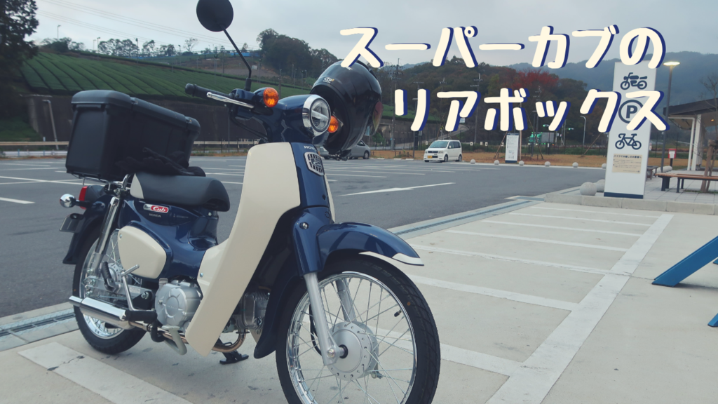 f:id:hiro-maki:20181203222306p:plain