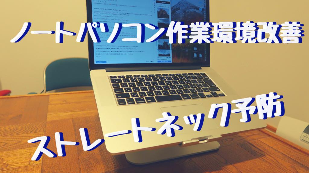 f:id:hiro-maki:20181205225534p:plain