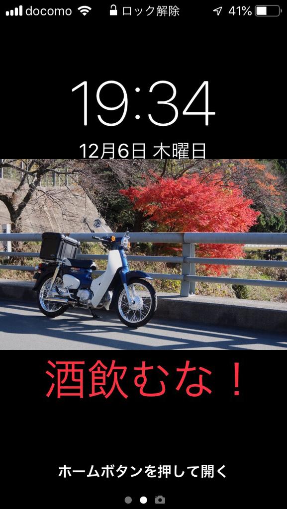 f:id:hiro-maki:20181206193514p:plain