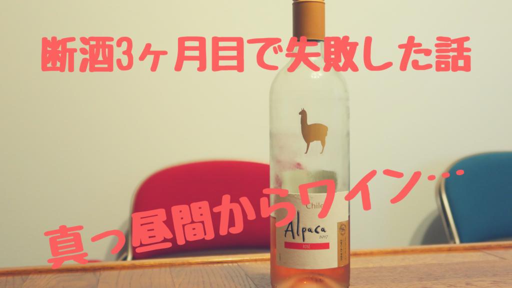 f:id:hiro-maki:20181206193808p:plain
