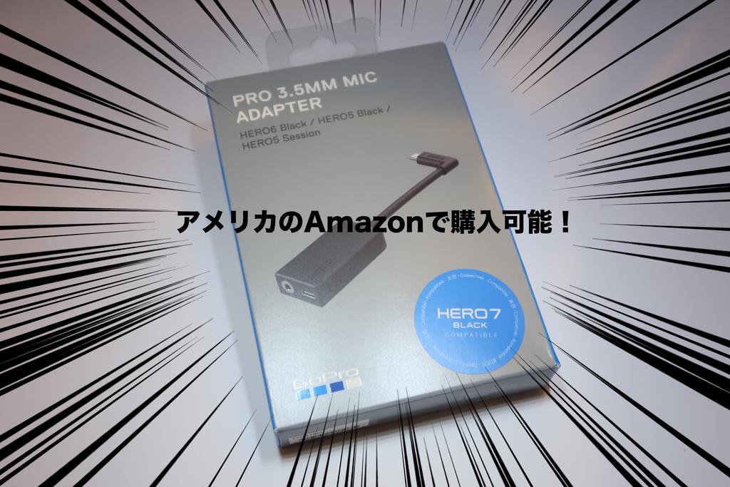 f:id:hiro-maki:20181206231722j:plain